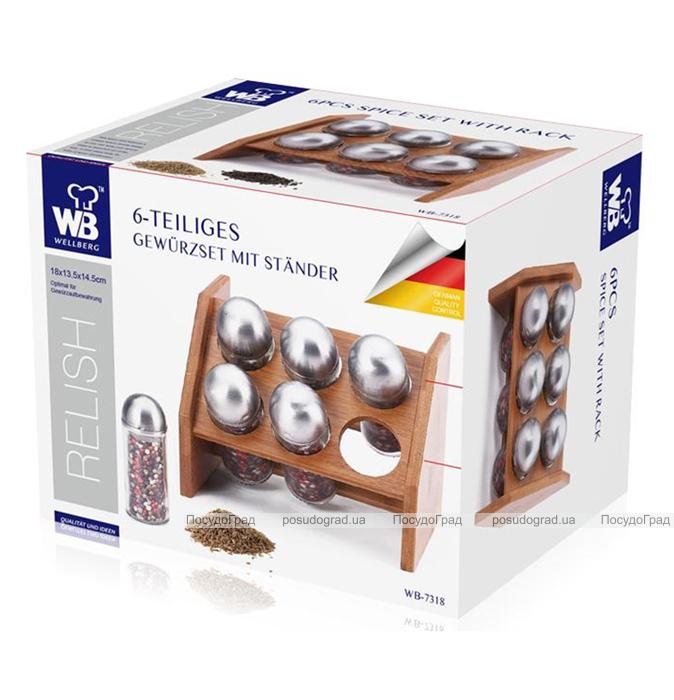 Набор для специй Wellberg Relish 6 емкостей на бамбуковой подставке