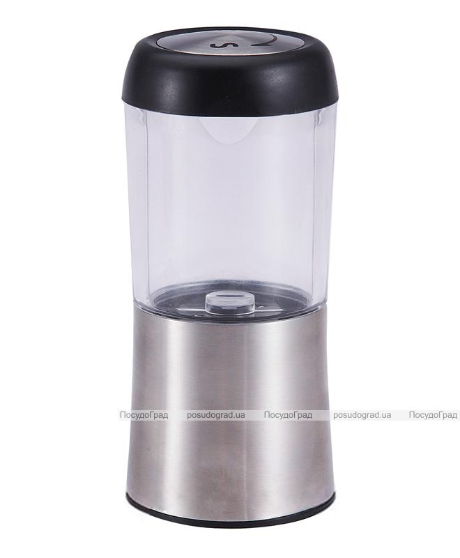 Измельчитель Wellberg Decker 18,8см для соли и перца с керамическими жерновами