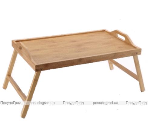 Столик-поднос Wellberg Relish 60х31х20,5см из натурального бамбука