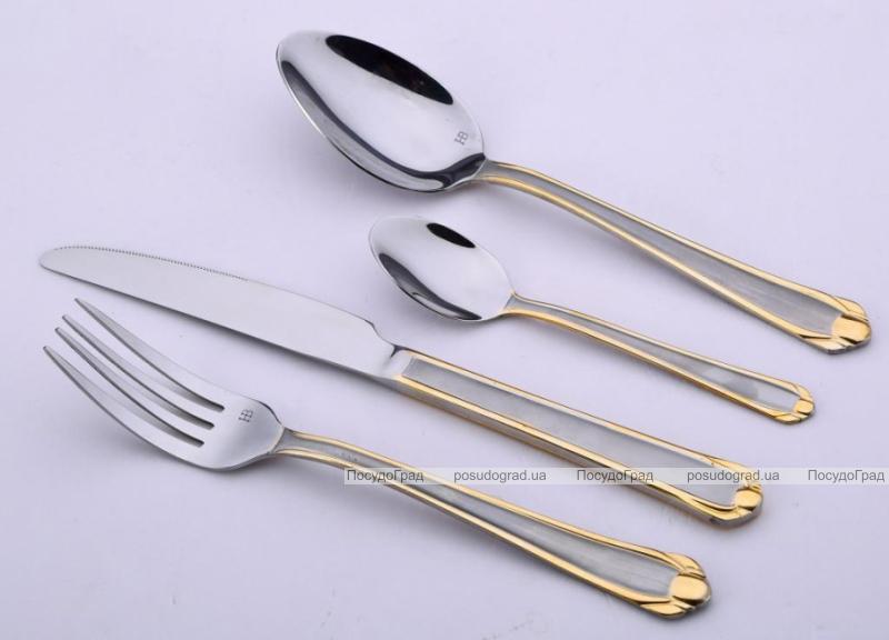 Набор столовых приборов Wellberg Monte Carlo 24 предмета, сатин и золото