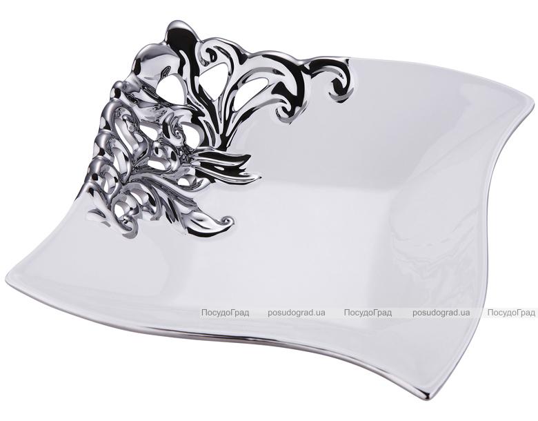 Тарелка столовая Wellberg Волна глубокая 21см
