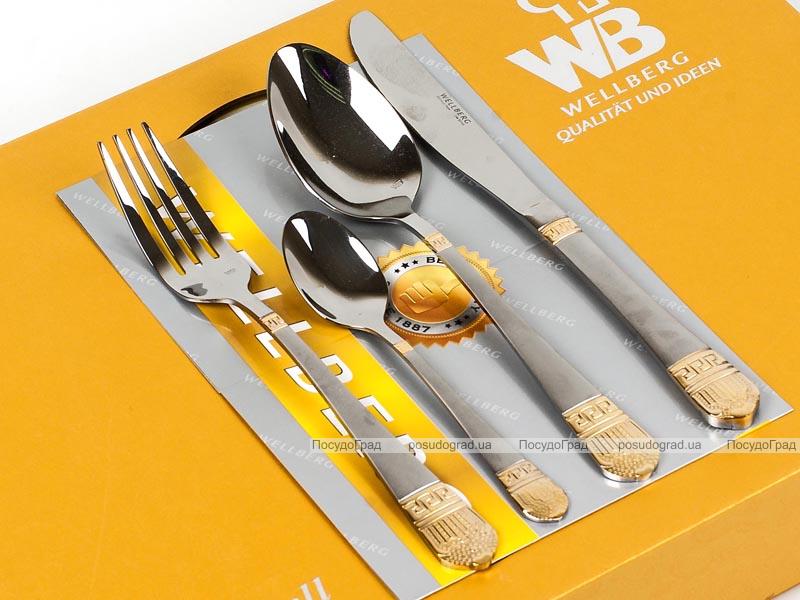 Набор столовых приборов Wellberg Charmell 24 предмета, сатин и золото