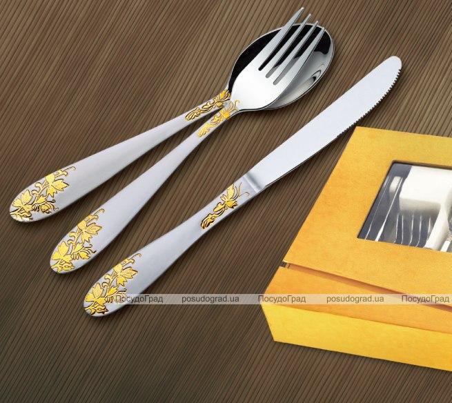 Набор столовых приборов Wellberg Neapole 24 предмета, сатин и золото