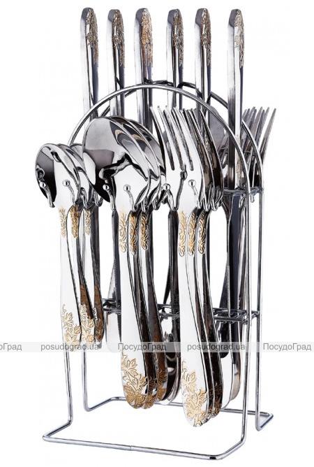 Столовый набор на 6 персон Wellberg Florencia-65 24 предмета на металлической подставке