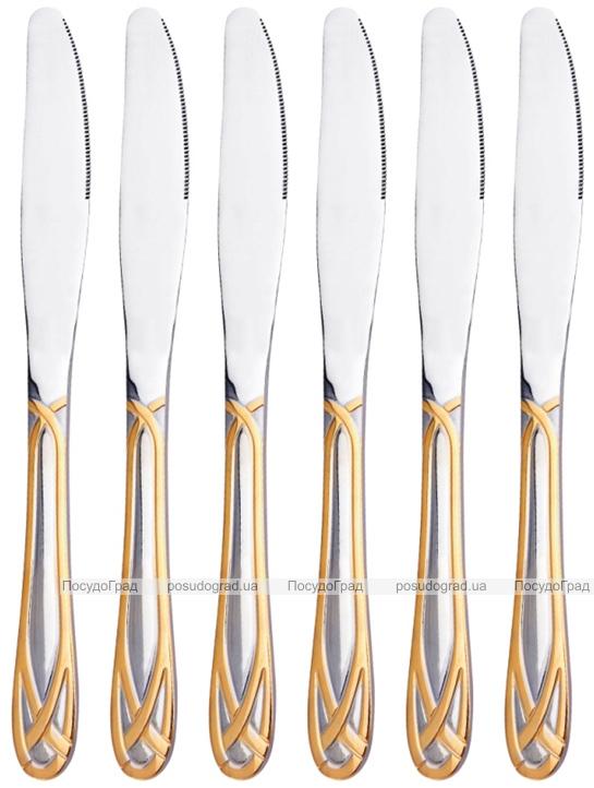 Набор 6 столовых ножей Wellberg Golden Gate