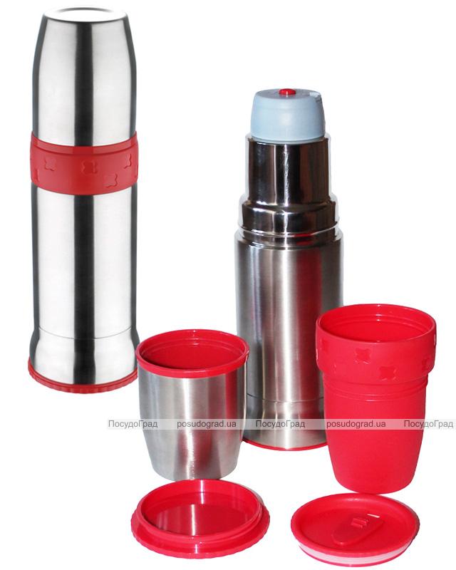 Термос Wellberg Sport 600мл с двумя чашками и крышкой