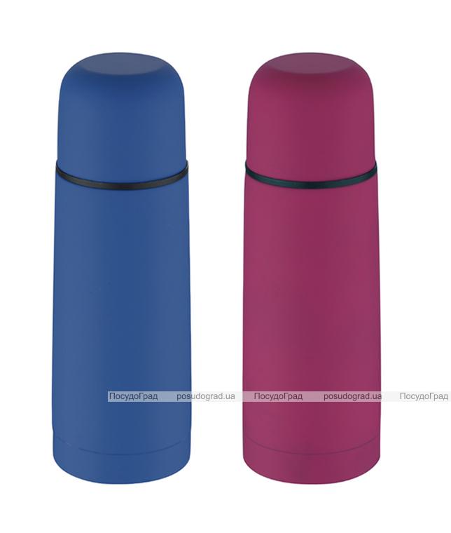 Термос Wellberg Morosof 350мл с цветным прорезиненным покрытием
