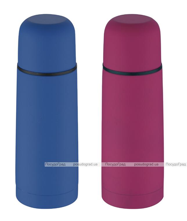 Термос Wellberg Morosof 500мл с цветным прорезиненным покрытием