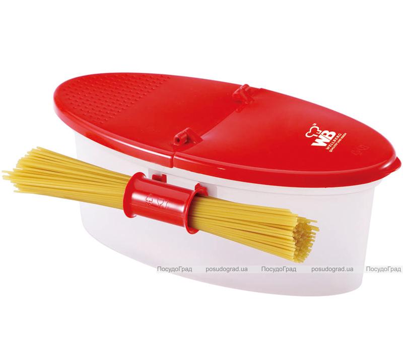 Макароноварка Pasta Boat 2,5л для микроволновой печи + книга с рецептами