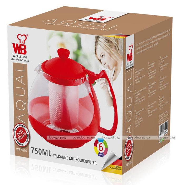 Чайник заварочный Wellberg AQUAL Tea 750мл с поршнем