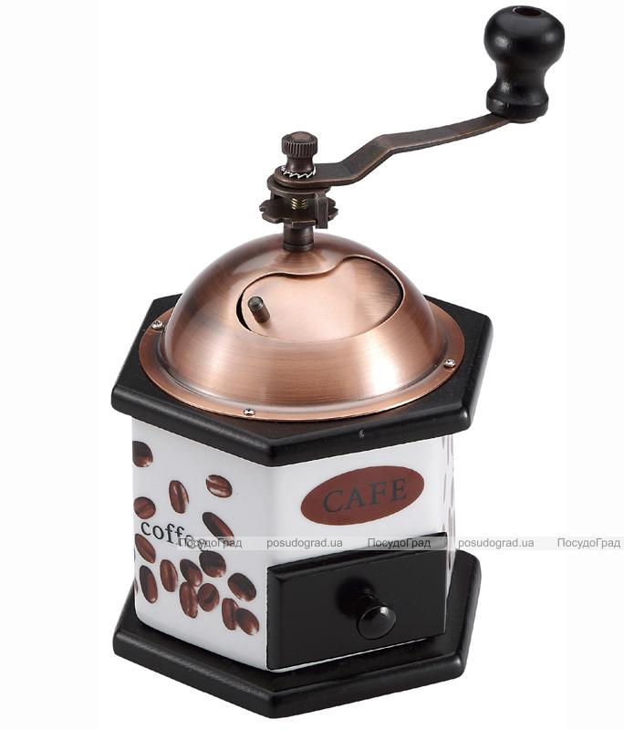 """Кофемолка ручная Wellberg Grinder """"Coffee"""", 13.8х12х18см"""