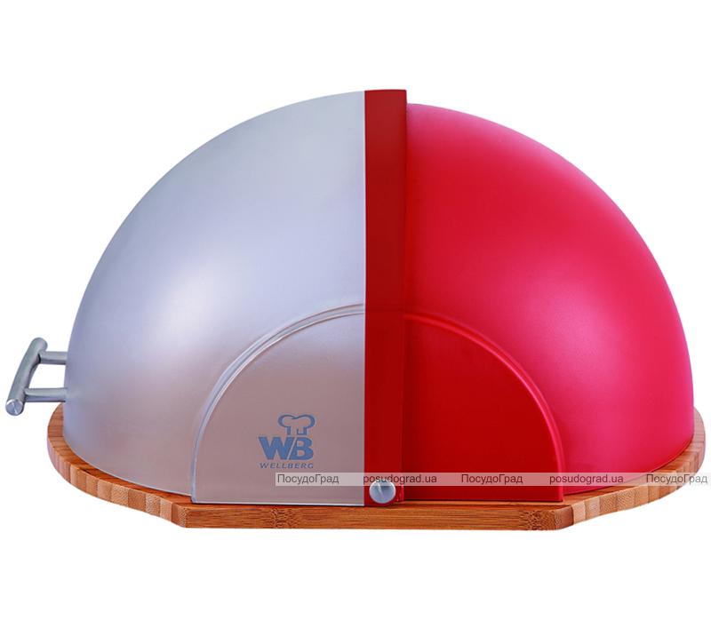 Хлебница Wellberg 7000 Красная