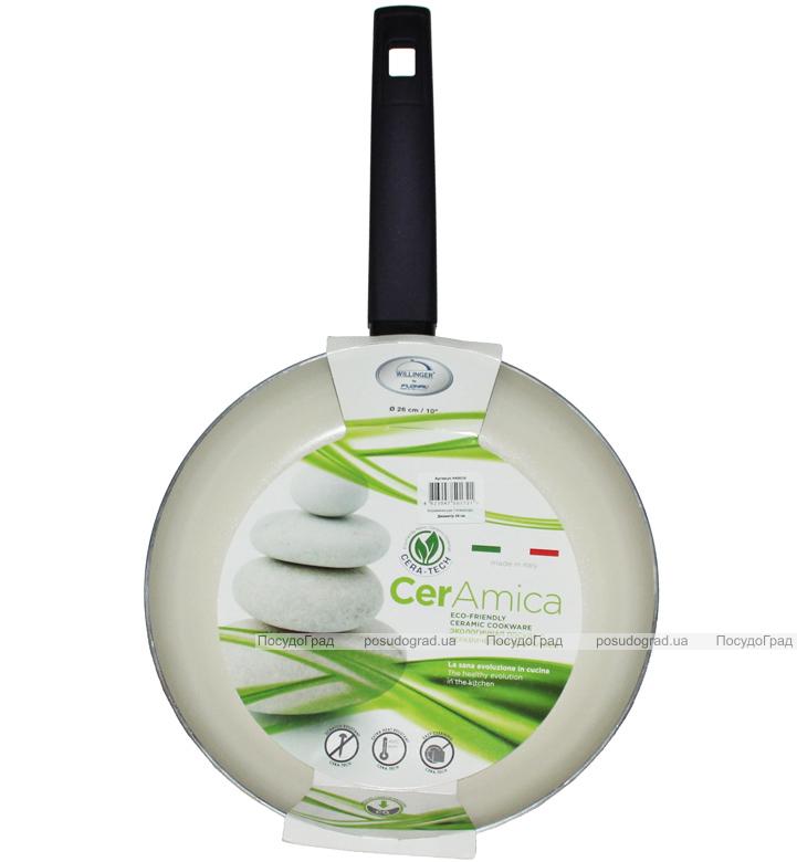 Сковорода Willinger CerAmica Ø24см с антипригарным покрытием