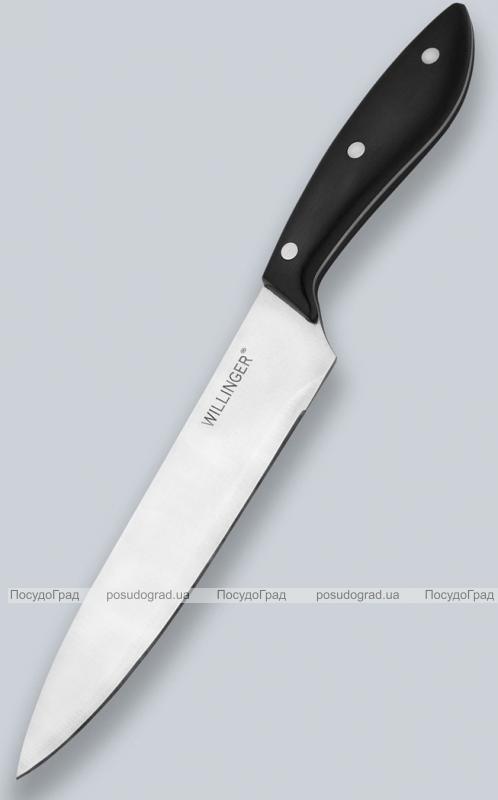 Нож поварской Willinger Elegant Club 20см из нержавеющей стали